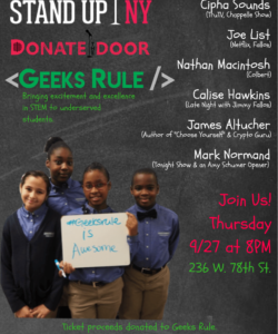 DTD Geeks Rule Poster